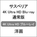 【送料無料】サスペリア 4Kレストア版 Ultra HD Blu-ray/ジェシカ・ハーパー[Blu-ray]【返品種別A】