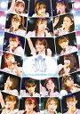 【送料無料】Hello! Project 研修生発表会 2020 12月〜光〜/ハロプロ研修生[DVD]【返品種別A】