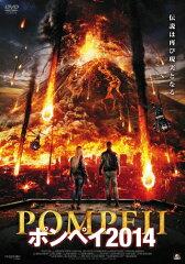 【送料無料】ポンペイ2014/エイドリアン・ポール[DVD]【返品種別A】