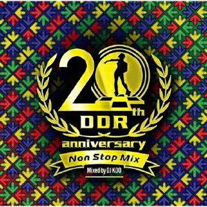 ゲームミュージック, ゲームタイトル・た行 DanceDanceRevolution 20th Anniversary Non Stop Mix Mixed by DJ KOOCDA