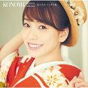 【送料無料】KONOMI SINGLE collection 〜杜このみ シングル集〜/杜このみ[CD]【返品種別A】