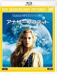 アナザー プラネット/ブリット・マーリング[Blu-ray]【返品種別A】