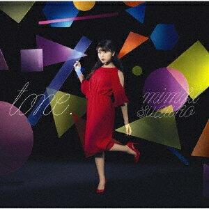 【送料無料】[限定盤]tone.(DVD付限定盤)/三森すずこ[CD+DVD]【返品種別A】