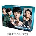 【送料無料】シグナル 長期未解決事件捜査班 ブルーレイBOX/坂口健太郎[Blu-ray]【返品種別A】