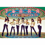 【送料無料】2ND MINI ALBUM TEMPTASTIC【輸入盤】▼/T-ARA[CD]【返品種別A】【smtb-k】【w2】