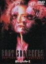 DVD『ボディ・スナッチャーズ』