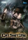 【送料無料】CAT SHIT ONE-THE ANIMATED SERIES-/アニメーション[DVD]【返品種別A】【smtb-k】...