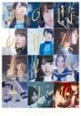 楽天乃木坂46グッズ【送料無料】ALL MV COLLECTION?あの時の彼女たち?/乃木坂46[Blu-ray]【返品種別A】