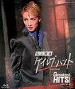【送料無料】『私立探偵ケイレブ・ハント』『Greatest HITS!』/宝塚歌劇団雪組[Blu-ray]【返品種別A】
