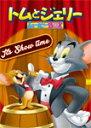 【送料無料】[枚数限定][限定版]【初回限定生産】トムとジェリー ムービーBOX ブルーレイ/アニメーション[Blu-ray]【返品種別A】
