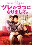 【Joshin webはネット通販1位(アフターサービスランキング)/日経ビジネス誌2012】【RCP】【送料...