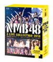 【送料無料】NMB48 3 LIVE COLLECTION 2018【BD4枚組】/NMB48[Blu-ray]【返品種別A】