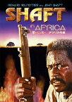 黒いジャガー/アフリカ作戦/リチャード・ラウンドツリー[DVD]【返品種別A】