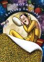 【送料無料】ピコ太郎のララバイラーラバイ(DVD)/アニメーション[DVD]【返品種別A】