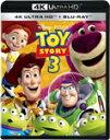 【送料無料】[枚数限定]トイ・ストーリー3 4K UHD/アニメーション[Blu-ray]【返品種別A】