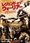 レジェンド・オブ・ウォーリアー 反逆の勇者/カール・アーバン[DVD]【返品種別A】