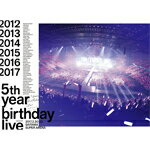【送料無料】[限定版]5th YEAR BIRTHDAY LIVE 2017.2.20-22 SAITAMA SUPER ARENA【7DVD 完全生産限定盤】/乃木坂46[DVD]【返品種別A】