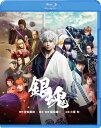 【送料無料】銀魂 Blu-ray/小栗旬[Blu-ray]【...