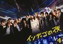 【送料無料】インディゴの夜 DVD-BOX 4/森口瑤子[DVD]【返品種別A】