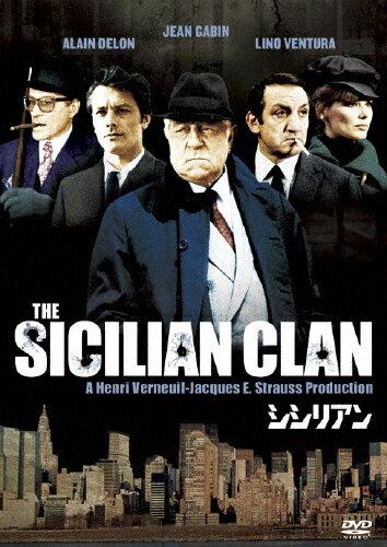 シシリアン/ジャン・ギャバン[DVD]【返品種別A】