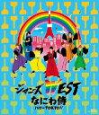 【送料無料】なにわ侍 ハローTOKYO!!/ジャニーズWEST[Blu-ray]【返品種別A】