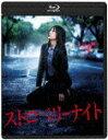 【送料無料】ストロベリーナイト Blu-rayスタンダード・エディション/竹内結子[Blu-ray]【返品...