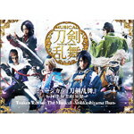 舞台, ミュージカル  Touken Ranbu:The Musical -Atsukashiyama Ibun-DVDA