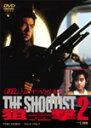 狙撃2 THE SHOOTIST/仲村トオル[DVD]【返品種別A】