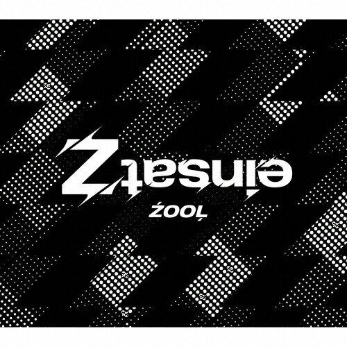 ゲームミュージック, その他 einsatZ()ZOOLCDA