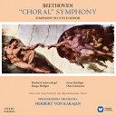 [枚数限定][限定]ベートーヴェン:交響曲第9番(1955、ステレオ、アナログL