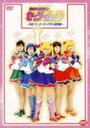 【送料無料】美少女戦士セーラームーン外伝 ダーク・キングダム復活篇/大山アンザ[DVD]【返品種別A】