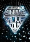 【送料無料】[枚数限定][限定版]BIGBANG ALIVE TOUR 2012 IN JAPAN SPECIAL FINALIN DOME -TOKY...