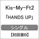 [限定盤]HANDS UP(初回盤B)/Kis-My-Ft2...