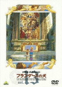 フランダースの犬 vol.13/アニメーション[DVD]【返品種別A】