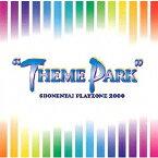 "PLAYZONE 2000 ""THEME PARK""/少年隊[CD]【返品種別A】"