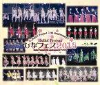 【送料無料】Hello! Project 20th Anniversary!! Hello! Project ひなフェス 2018(Hello! Project 20th Anniversary!! プレミアム)/ハロー!プロジェクト[Blu-ray]【返品種別A】