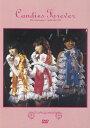 【送料無料】CANDIES FOREVER/キャンディーズ[DVD]【返品種別A】