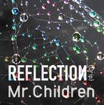 【送料無料】[枚数限定][限定盤]REFLECTION{Drip}(初回盤)【CD+DVD】/Mr.Children[CD+DVD]【返...