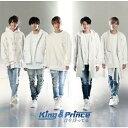[枚数限定][限定盤][先着特典付]君を待ってる(初回限定盤B)【CD+DVD】/King & Prince[CD+DVD]【返品種別A】