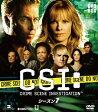 【送料無料】CSI:科学捜査班 コンパクト DVD-BOX シーズン7/ウィリアム・ピーターセン[DVD]【返品種別A】