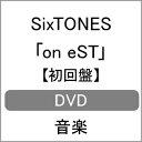【送料無料】[限定版]on eST(初回盤)【DVD】/Si