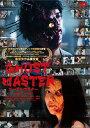 【送料無料】ゴーストマスター DVD/三浦貴大[DVD]【返品種別A】