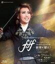 【送料無料】『fff—フォルティッシッシモ—』〜歓喜に歌え!〜『シルクロード〜盗賊と宝石〜』【Blu-ray】/宝塚歌劇団雪組[Blu-ray]【返品種別A】
