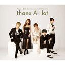 【送料無料】[先着特典付]AAA 15th Anniversary All Time Best -thanx AAA lot-(通常盤)[初回仕様]/AAA[CD]【返品種別A】