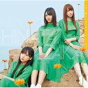 こんなに好きになっちゃっていいの?(TYPE-A)【CD+Blu-ray】/日向坂46[CD+Blu...