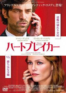 【送料無料】ハートブレイカー/ヴァネッサ・パラディ[DVD]【返品種別A】