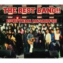 【送料無料】THE BEST BANG!!/福山雅治[CD]通常盤【返品種別A】
