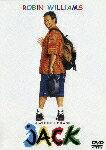 ジャック/ロビン・ウィリアムズ[DVD]【返品種別A】