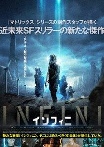 【送料無料】INFINI/インフィニ/ダニエル・マクファーソン[DVD]【返品種別A】