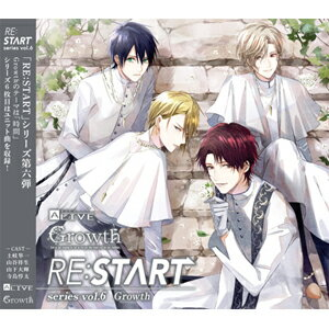 声優, アーティスト名・か行 ALIVE Growth RE:START 6(),(),(),()CDA